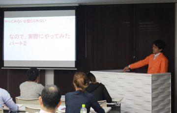 ペラ子屋Advance vol2スライド