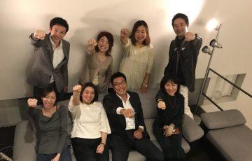 第295回福引ご縁会 吉祥寺 ビジネス交流会